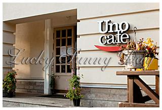Уно кафе в стиле Рустик